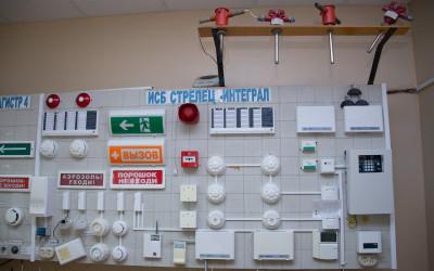 Электромонтер охранно-пожарной сигнализации, 3-4 разряда
